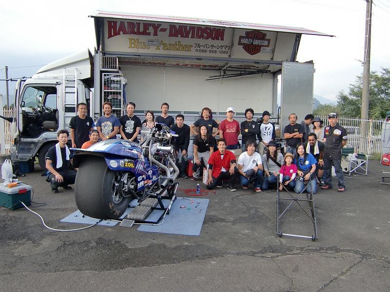 2010年9月 DRAG RACE!