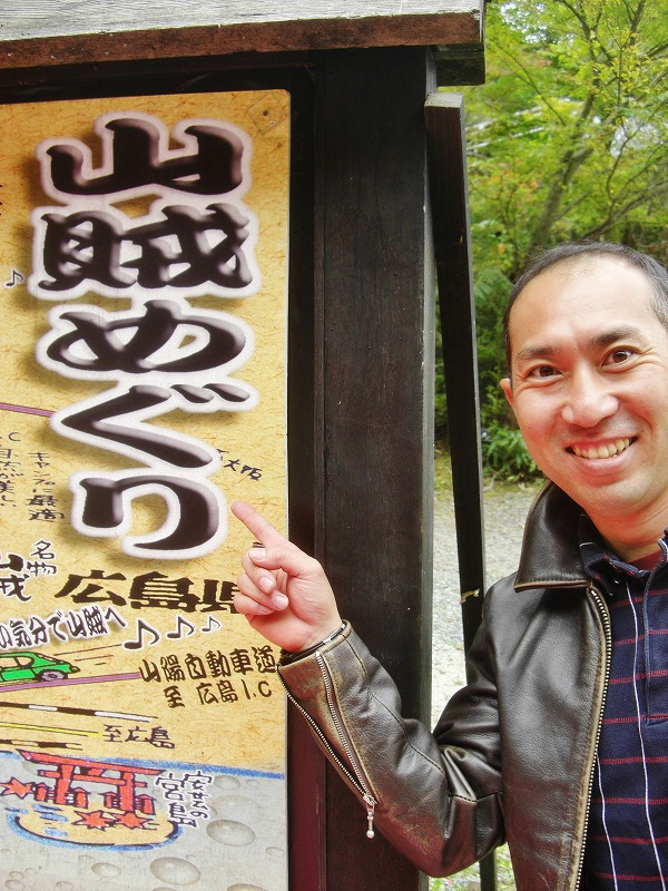 2014年10月 DUO☆ツーリング!