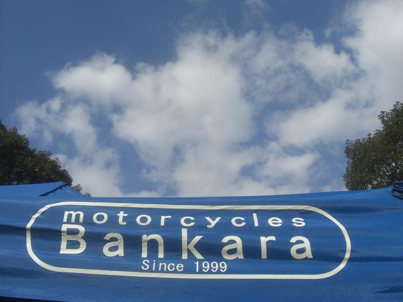 2011年10月 バンカラアニバーサリーキャンプ!