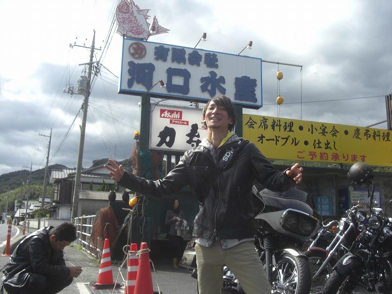 2011年10月 DUO☆ツーリング!