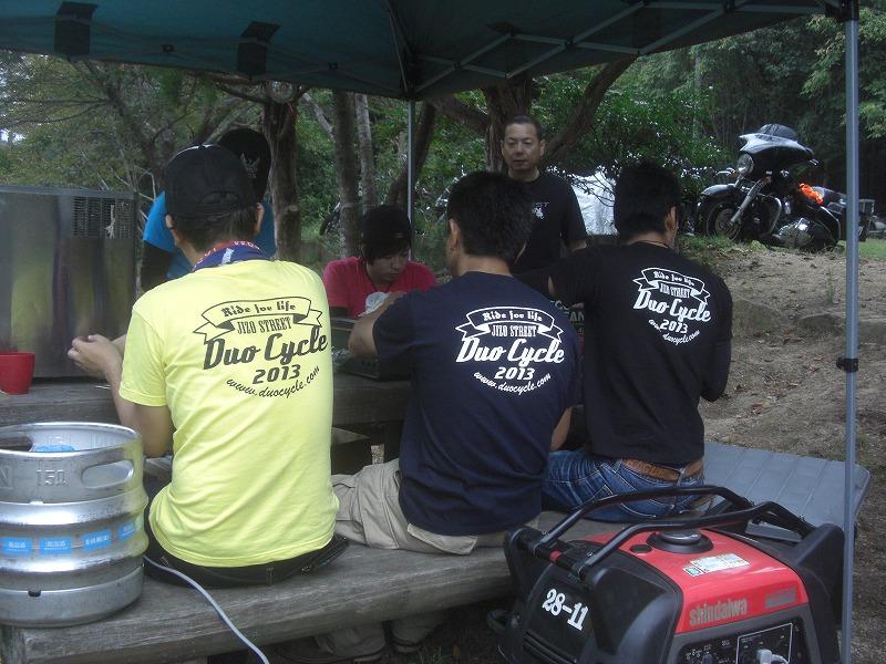 2013年9月 DUOキャンプ!