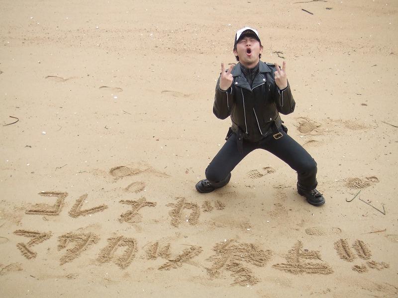 2011年1月 DUO☆ツーリング!