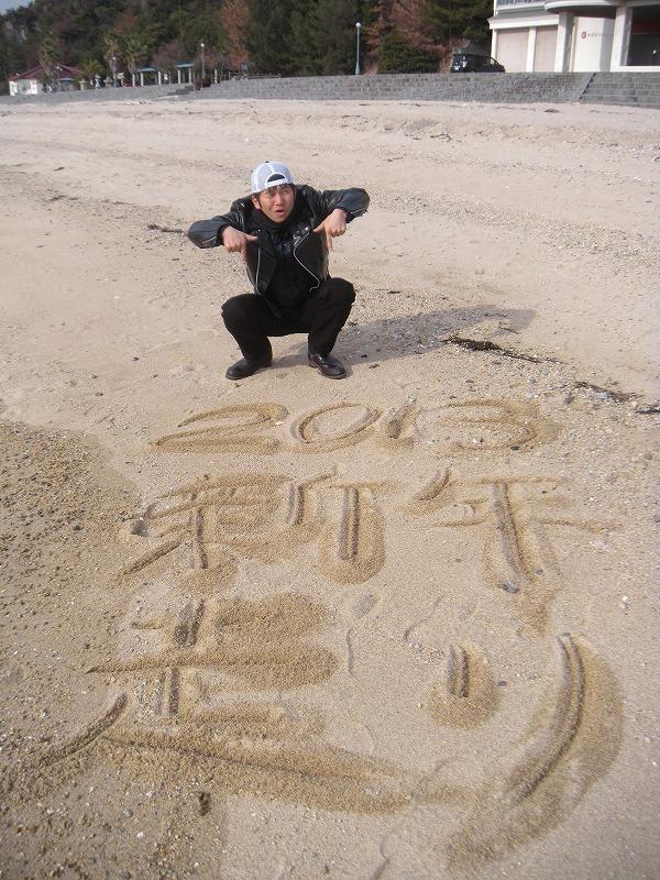 2013年1月 DUO☆ツーリング!