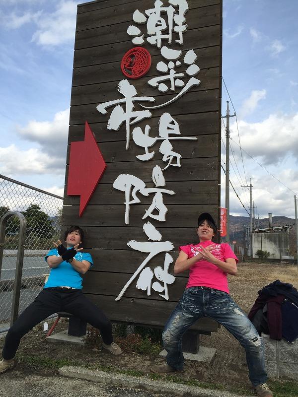 2014年12月 DUO☆ツーリング!